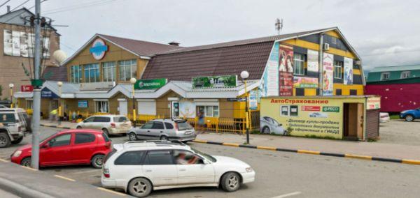 Торговый центр Странник