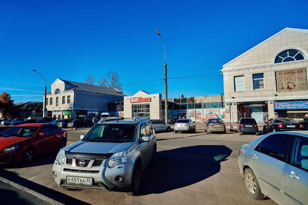 Торговый комплекс Макси