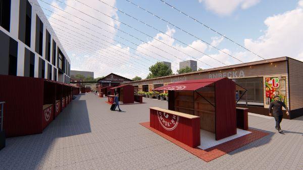 Торговый комплекс Сормовский рынок