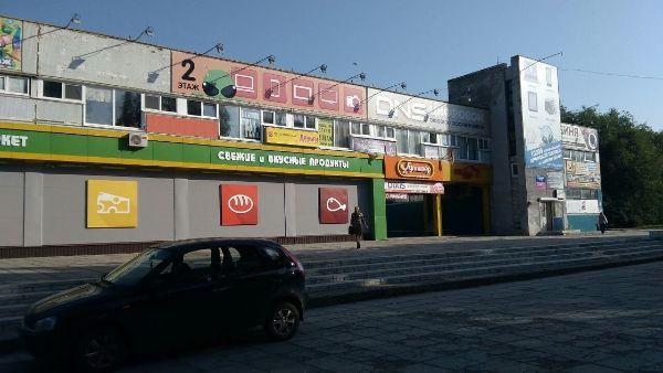 Торговый центр Ветер