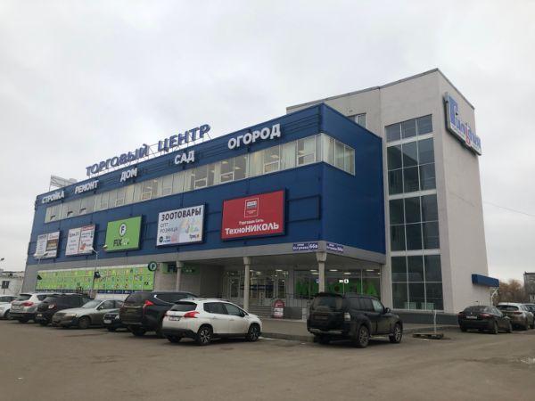 Торгово-офисный комплекс Гильдия