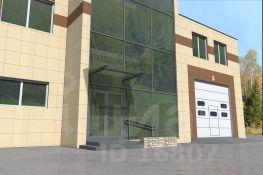 Сайт поиска помещений под офис Рейсовая 1-я улица купить коммерческую недвижимость метро сокол