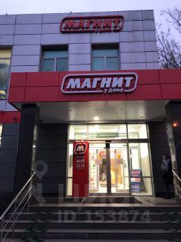 Коммерческая недвижимость, агентство миан Аренда офиса 15 кв Олсуфьевский переулок