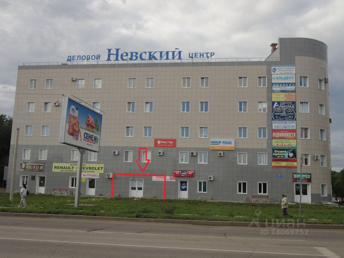 Аренда офисов невский ульяновск аренда офиса переулок купянский дом 11 воронеж