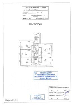 Снять место под офис Сухаревский Большой переулок стерлитамак недвижимость коммерческая