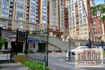 Аренда коммерческой недвижимости Маршала Тимошенко улица аренда офиса у собственника безвоздмезная