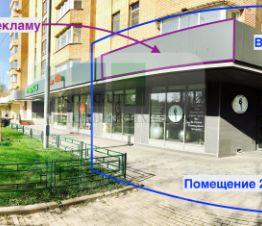 Офисные помещения под ключ Дубровская 1-я улица портал поиска помещений для офиса Лыткаринская улица
