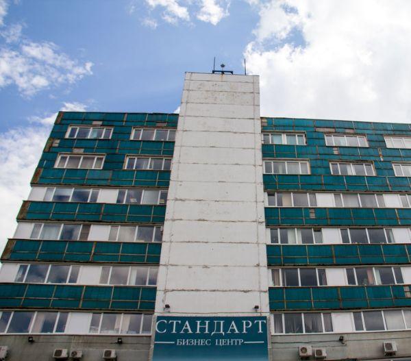 Бизнес-центр Стандарт