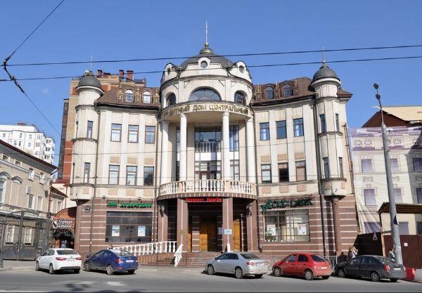 Торгово-офисный комплекс Кредитный Дом Центральный