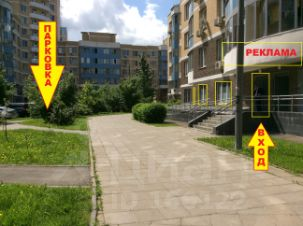 75dd88b16e0a 6 объявлений - Купить готовый бизнес в районе Куркино в Москве ...
