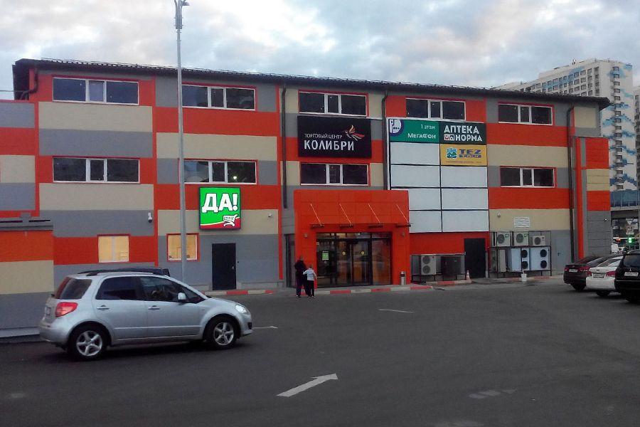 Торгово-развлекательном центре Колибри
