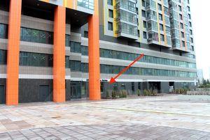 Поиск Коммерческой недвижимости Береговой проезд портал поиска помещений для офиса Розы Люксембург улица