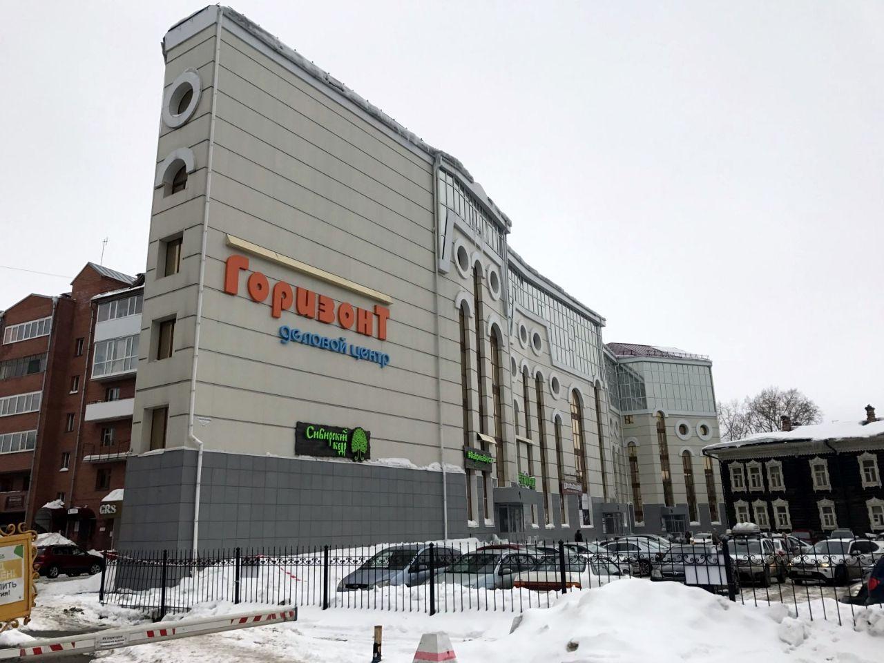 Томская область цена коммерческая недвижимость аренда коммерческой недвижимости Левобережная улица