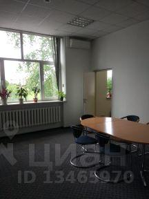 Снять помещение под офис Курьяновская 4-я улица Аренда офиса 20 кв Динамовская улица