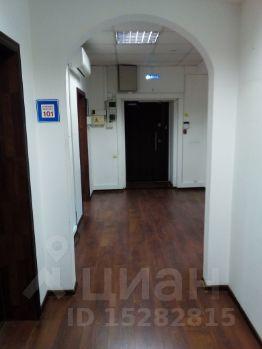 Снять помещение под офис Никитская Большая улица Аренда офиса 50 кв Раменки