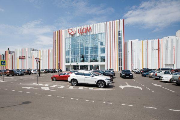 Специализированный торговый центр ЦДМ