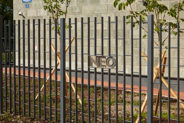 3-я Фотография ЖК «NEO (НЕО)»
