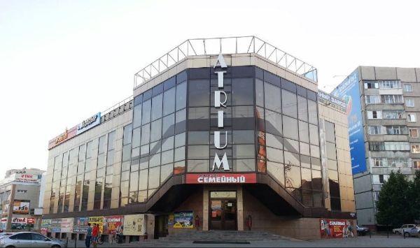 Торгово-офисный комплекс Atrium (Атриум)