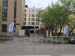 Помещение для персонала Ефремова улица аренда офиса клары цеткин 33