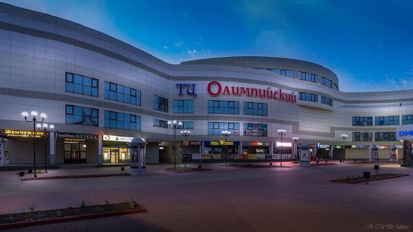 Торговый комплекс Олмпийский