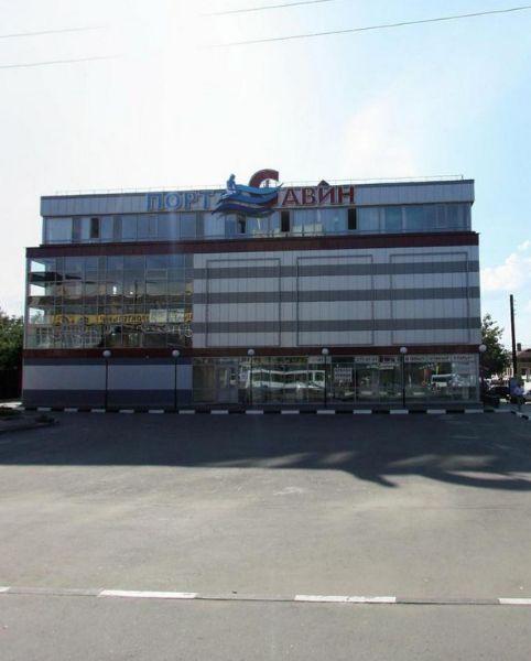 Торгово-офисный комплекс Порт Савин