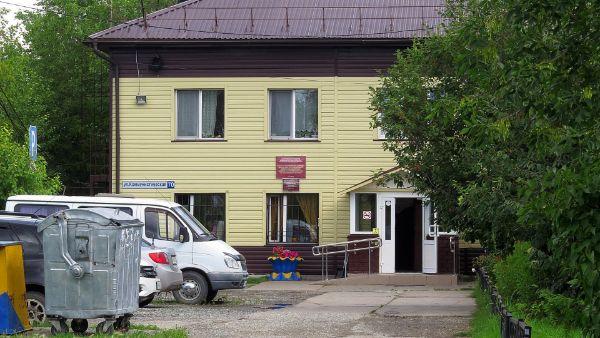 Торгово-офисный комплекс на ул. Коммунистическая, 70