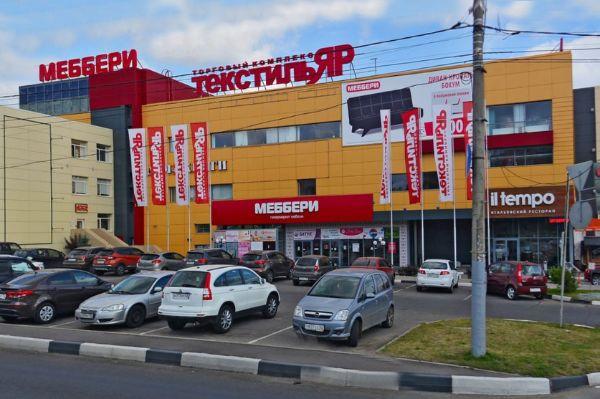 Торговый комплекс Текстильяр