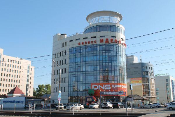 Бизнес-центр Идеал
