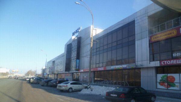 Торгово-офисный комплекс Линкор
