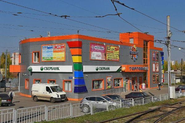 Торговый центр Каравай