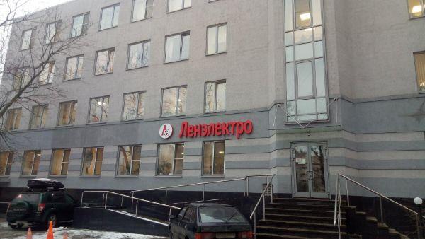 Бизнес-центр Новоизмайловский