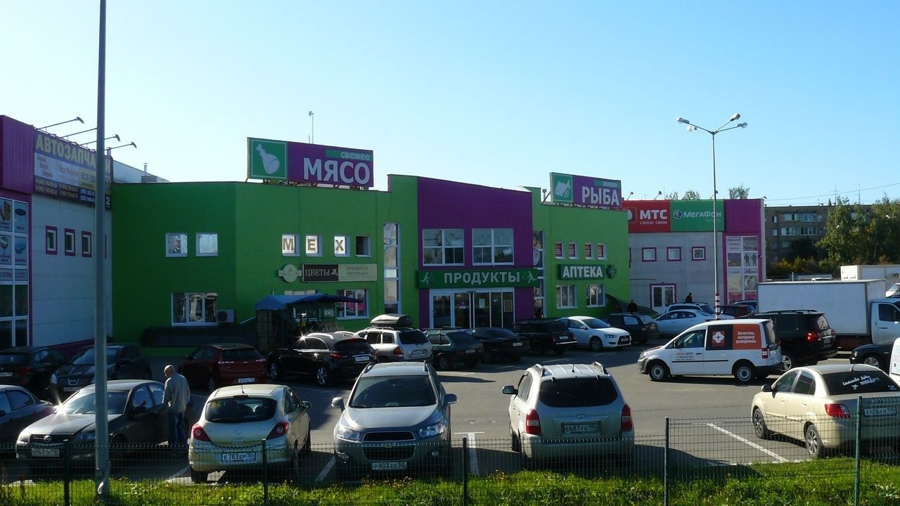 Торговом центре Пулмарт