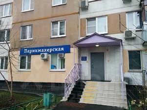 Аренда коммерческой недвижимости Новопеределкинская улица аренда офисов звенигород