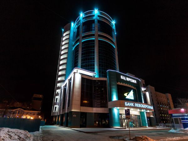 Бизнес-центр Время