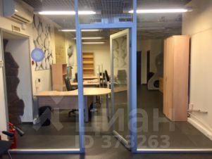 Аренда офиса 35 кв Асеева улица спрос и предложение на коммерческую недвижимость екатеринбурга