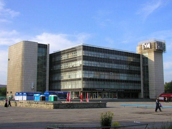 Торговый центр ГУМ Россия
