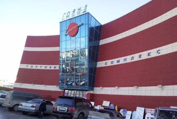 Торговый комплекс Гранд Сити