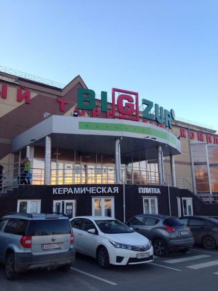 Торговый комплекс Bigzur (Бигзур)