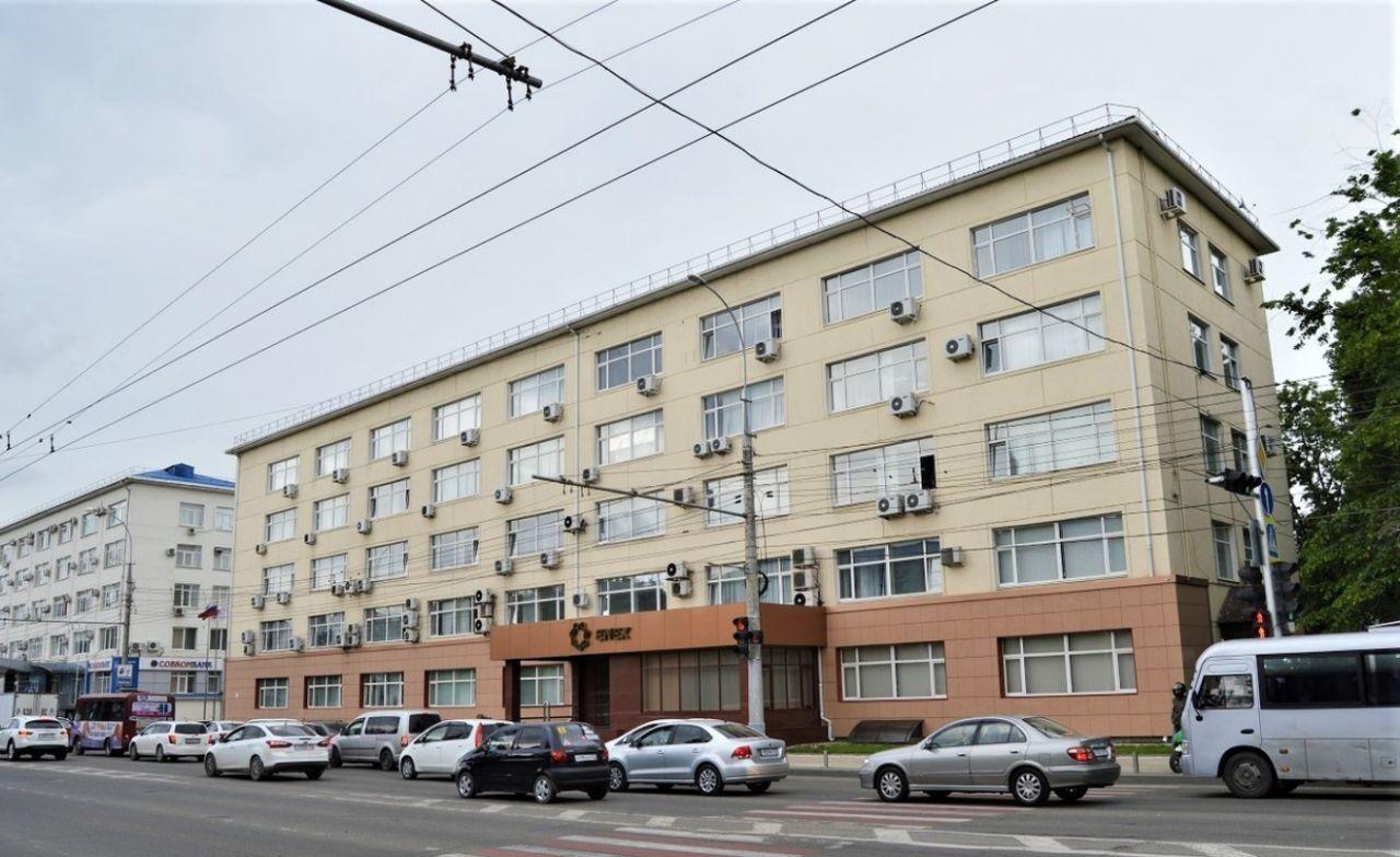 Коммерческая недвижимость в краснодаре циан снять офис в офисном центре в москве