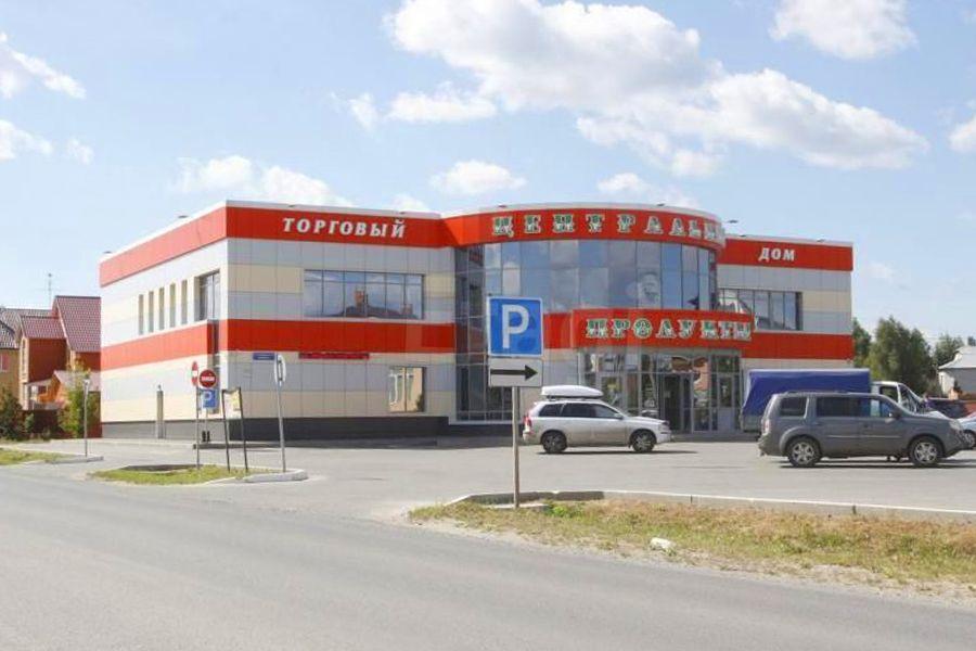 Торговом центре Центральный