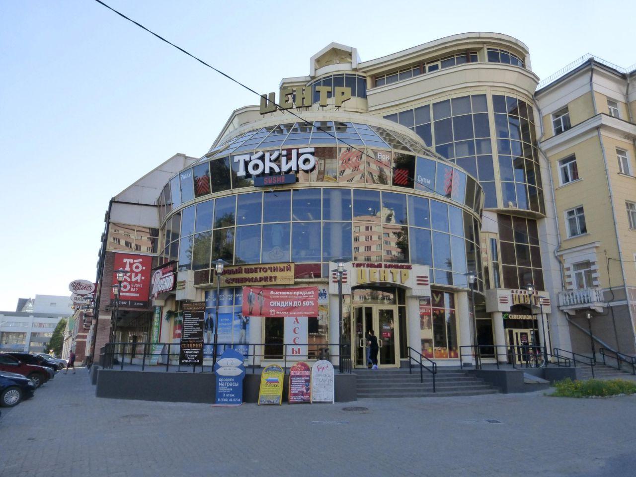 Торговом центре Центр