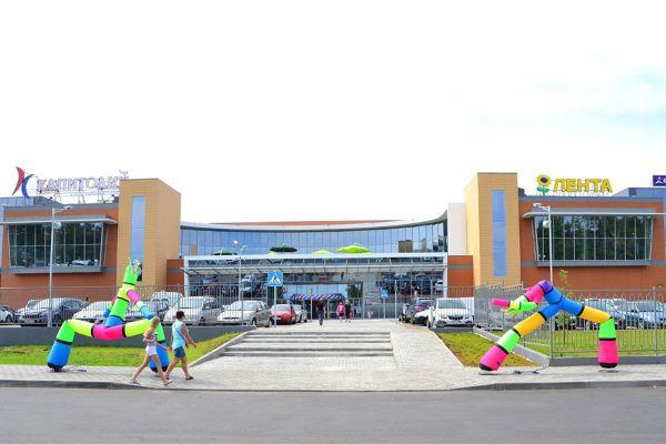 Торгово-развлекательный центр Капитолий