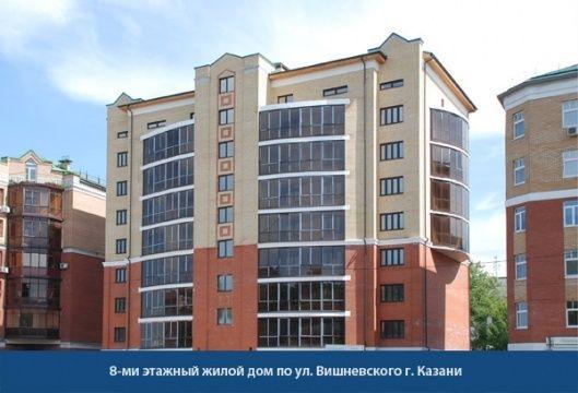 1-я Фотография ЖК «по ул. Вишневского»