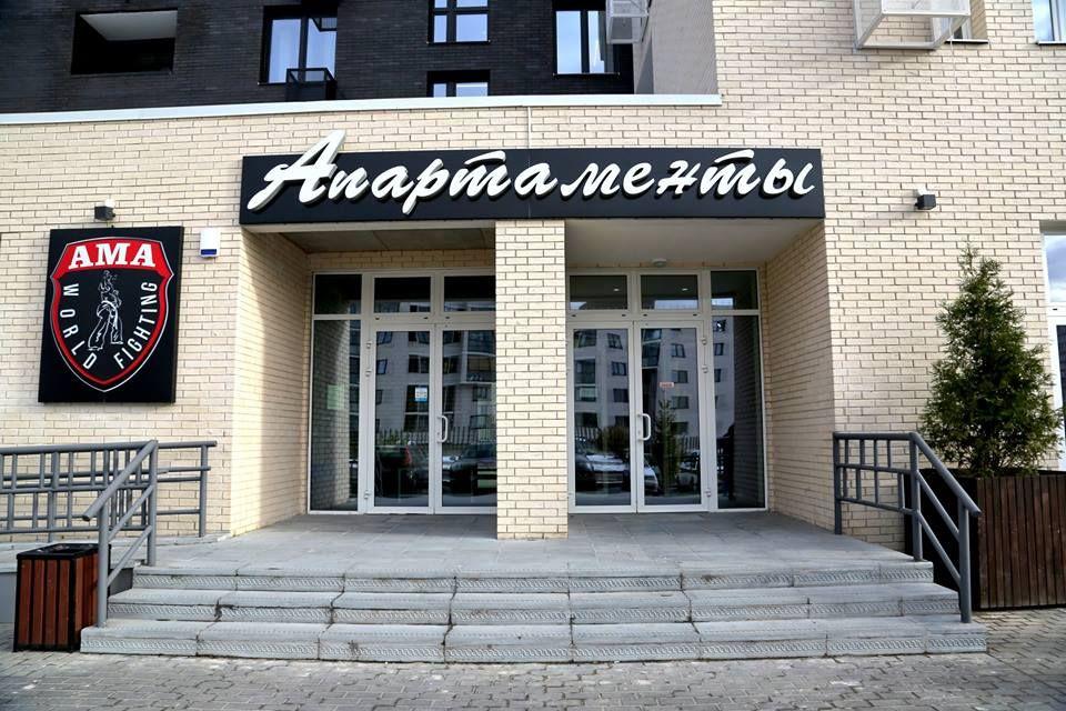 продажа квартир Отрада Апарт