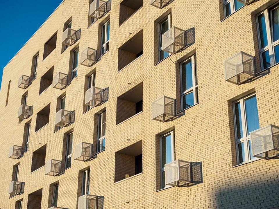 жилой комплекс Отрада Апарт