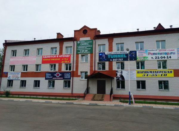Офисное здание на ул. Театральная, 235
