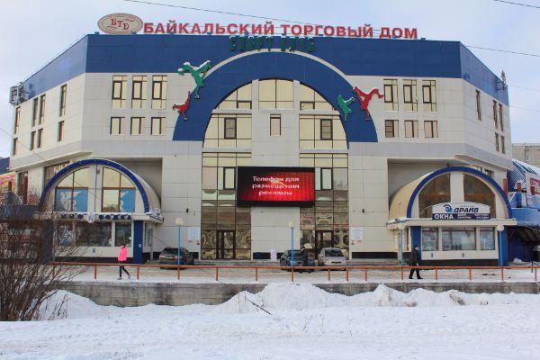 Торговый центр Первомайский