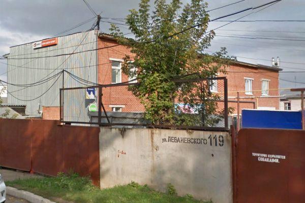 Офисно-производственный комплекс на ул. Леваневского, 119