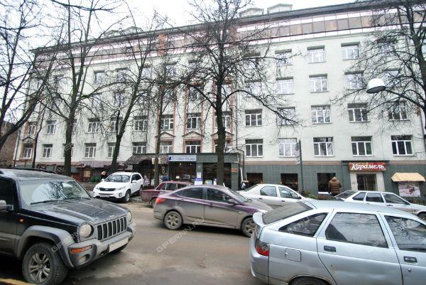 Бизнес-центр Новая площадь