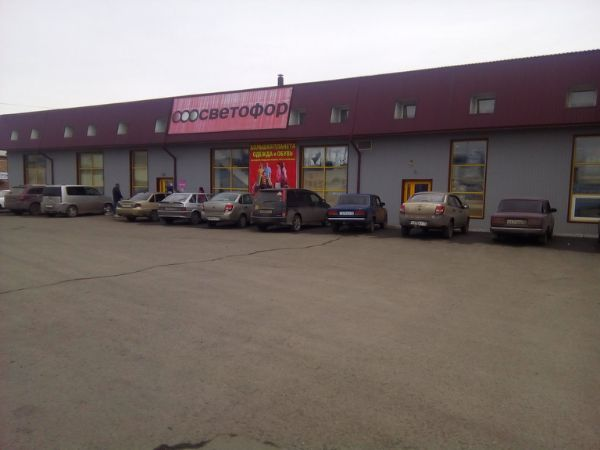 Торговый центр на ул. Игарская, 24А